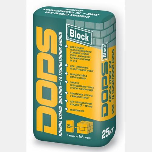 Dops Block Клеевая смесь для пено- и газобетонных блоков Полипласт