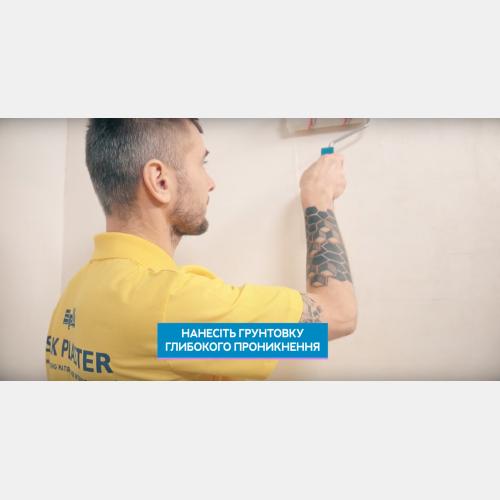 Промо ролик для Silk Plaster